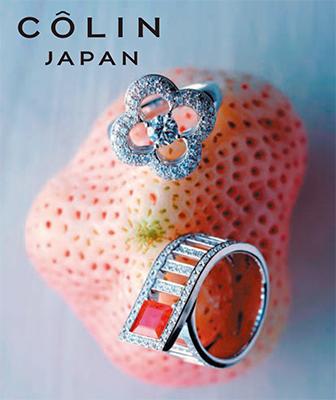 """『CÔLIN JAPAN』 琳派芸術の""""日本美""""を輝きに変えたJAPANブランド「コーリン・ジャパン」・異質なものや新しいものを尊重しながら自己を確立し、多様性と調和を重んじ作品に表現しています。"""