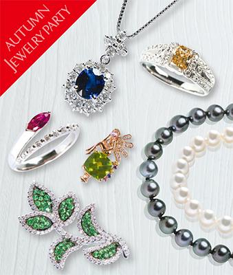 『その他…』 ダイヤモンド、パール、カラーストーン等、欲しかった商品を豊富に品ぞろえしてお待ちしております!