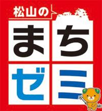 20171008machizemi-logo